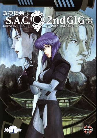Ghost in the Shell: Stand Alone Complex |26/26+Especial| |Cast/Jap| |Mega|