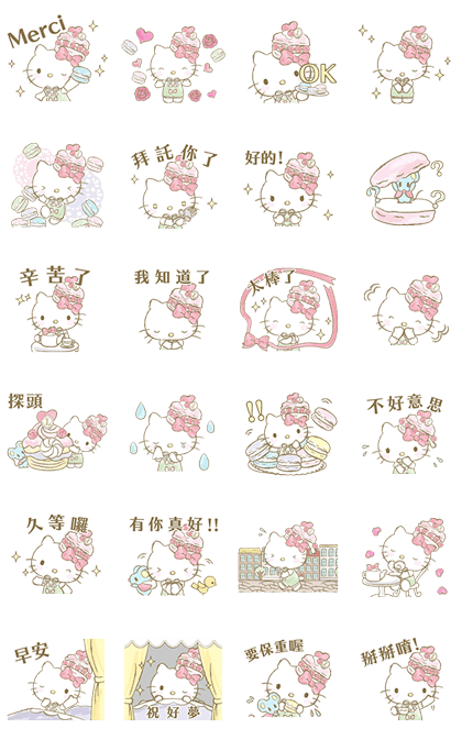 Hello Kitty×Les Secrets LADURÉE