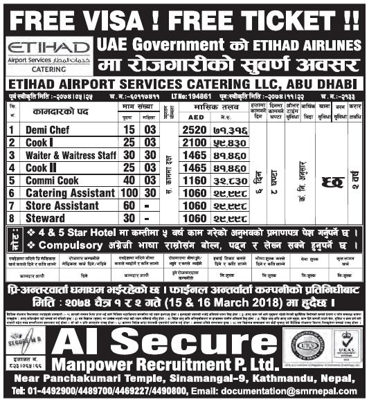 Free Visa Free Ticket Jobs in UAE for Nepali, Salary Rs 71,316