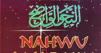 Nahwu pdf terjemah wadhih