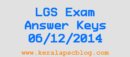 Last Grade Servant Exam 06-12-2014 Kollam and Thrissur Answer Keys
