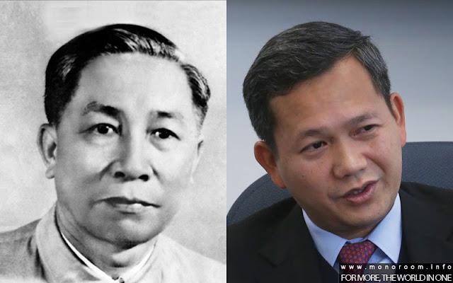 http://truth2power-media.blogspot.com/2016/06/vietnamization-hun-sen-says-he-will-not.html