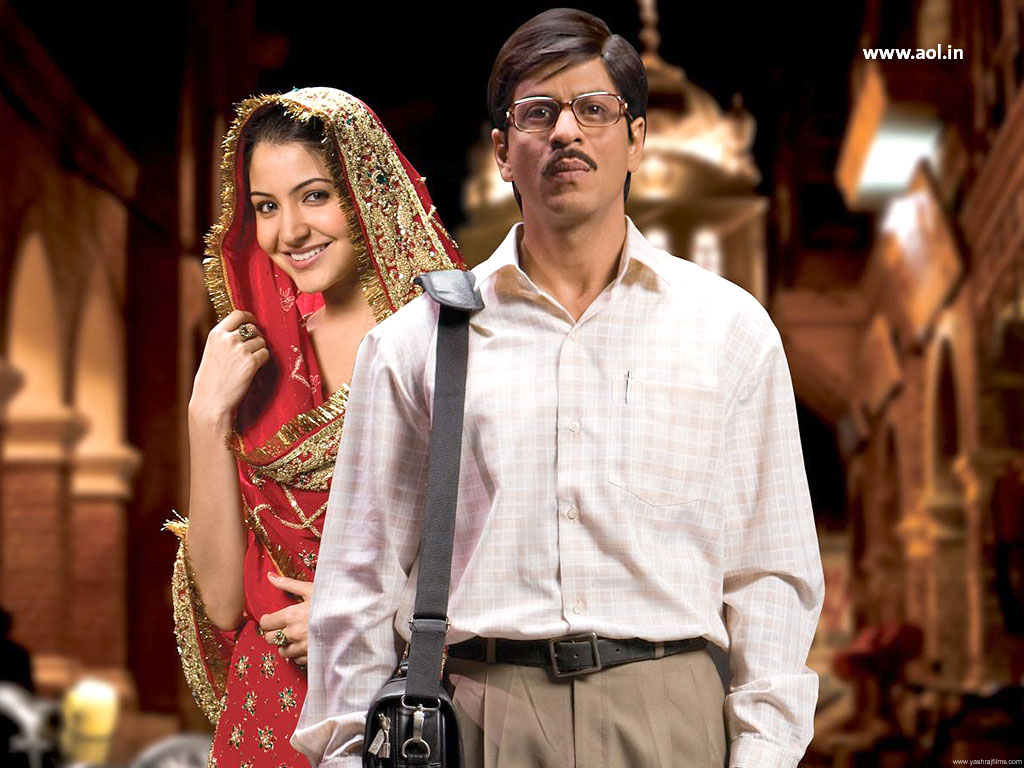 rab ne bana di jodi movie wallpapers - top 10 wallpapers