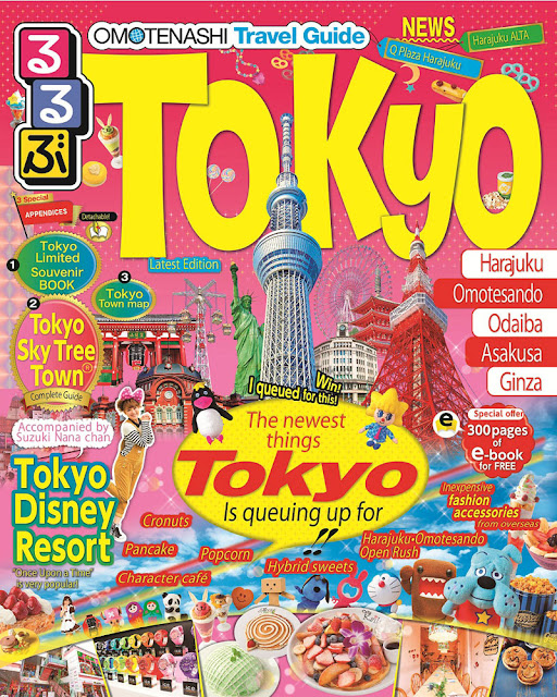 Malaysia Rurubu Omotenashi Travel Guide