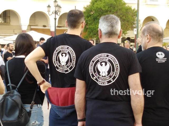 """Σχημάτισαν ανθρώπινο """"G"""" για την Γενοκτονία των Ποντίων στην πλατεία Αριστοτέλους (Φωτο)"""