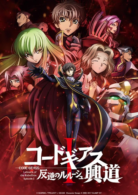 anime Code Geass Lelouch of the Rebellion Episode I Kodo