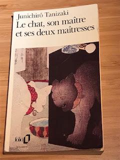 Interracil sexe
