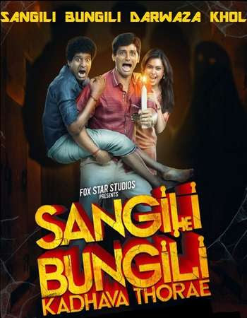 Poster Of Sangili Bungili Kadhava Thorae 2017 Full Movie In Hindi Dubbed Download HD 100MB Tamil Movie For Mobiles 3gp Mp4 HEVC Watch Online