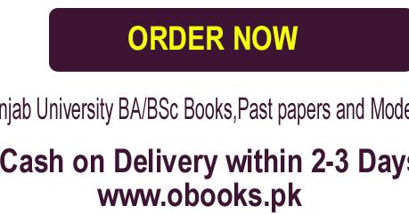 PU Punjab University B A BSc Supply Exam Date Sheet 2019