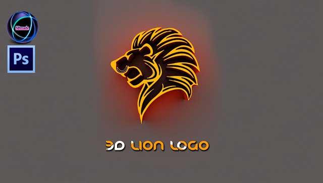 3D Lion Logo Design with photoshop