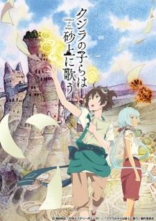 Kujira no Kora wa Sajou ni Utau OVA Sub Indo