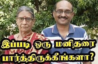 Ippadi Oru Manitharai Paarthirukkavemaadinga..