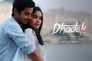 Dhadak MOVIE 5th Day Box Office Collection