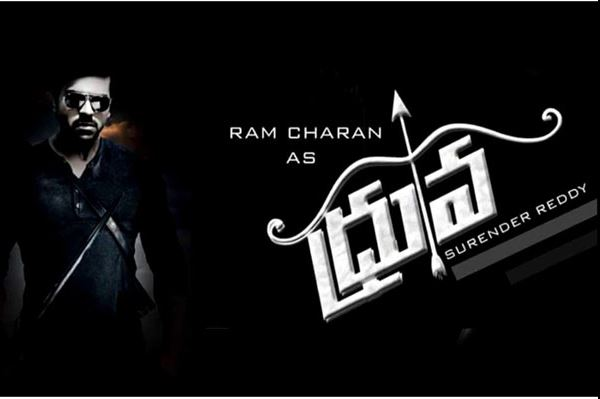 Ram Charan dhruva-first-look hd poster