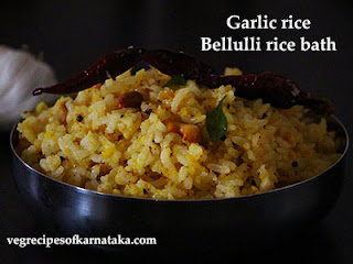 Bellulli rice recipe in Kannada