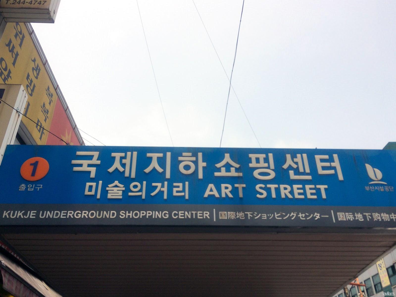 Seoul, Korea - Summer Study Abroad 2014 - Busan Gukje Market