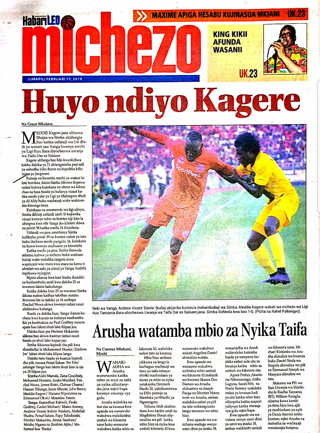 Tanzanian Today's Newspapers MAGAZETI YA LEO Sunday 17th February