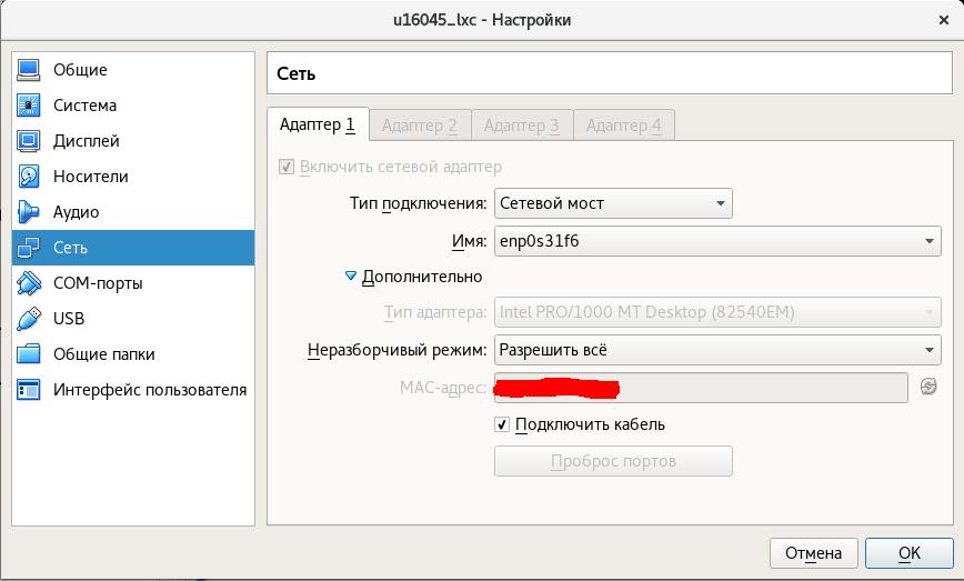 Простая установка 1с на линукс программная настройка отбора в 1с
