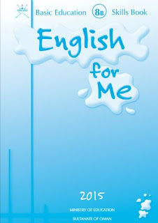 كتاب السكلزبوك للغة الانجليزية للصف الثامن