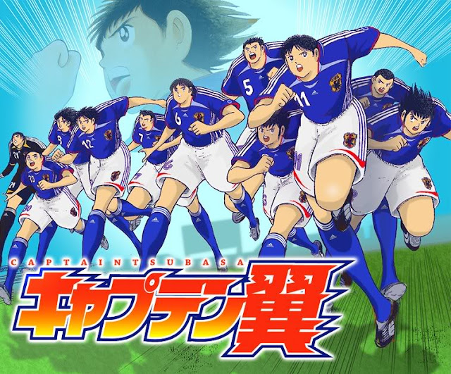 Download Captain Tsubasa Mod For Android