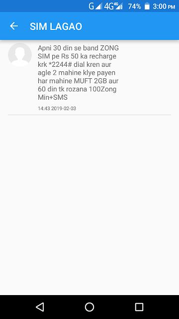 Edit Text Message - Zong Free Internet - The Gondal Apk