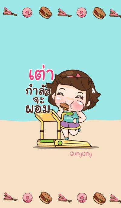 TAO aung-aing chubby V01