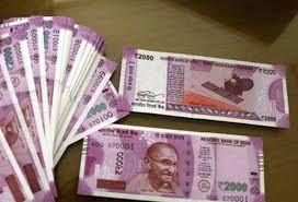 YOUR MOBILE NUMBER HAS WON 4.60 CRORE INDIA/UK SAMSUNG AWARD। আপনার মোবাইল নাম্বার 4.60 কটি টাকা জিতেছে।