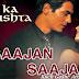 Dil Ka Rishta download 192 kbps Song