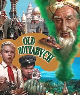 Das Doppelte Lottchen 1950 Review