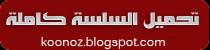 https://archive.org/download/Qisas-Wyoucef/Qisas-Wyoucef_vbr_mp3.zip