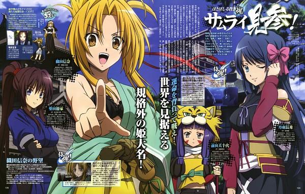 Oda Nobuna no Yabou BD Batch Episode 1 – 12 Subtitle Indonesia