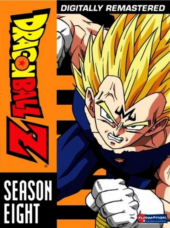 Fusion-XTREME HD: Dragon ball Z