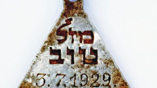 Colgante en Sobibor - Mazel Tov