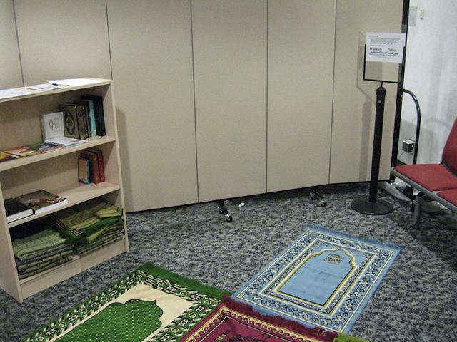 lapangan-terbang-di-jepun-kini-mesra-orang-islam-5