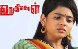 Uruthikol Movie Scenes | Meghana gets upset about Kishore | Kishore gets arrested | Kaali Venkat