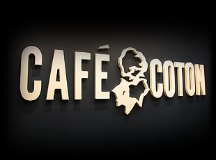 Magasin d'usine et de déstockage de la marque Café Coton à Paris