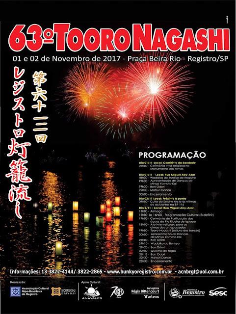 Tooro Nagashi chega a 63ª edição em Registro-SP no Vale do Ribeira