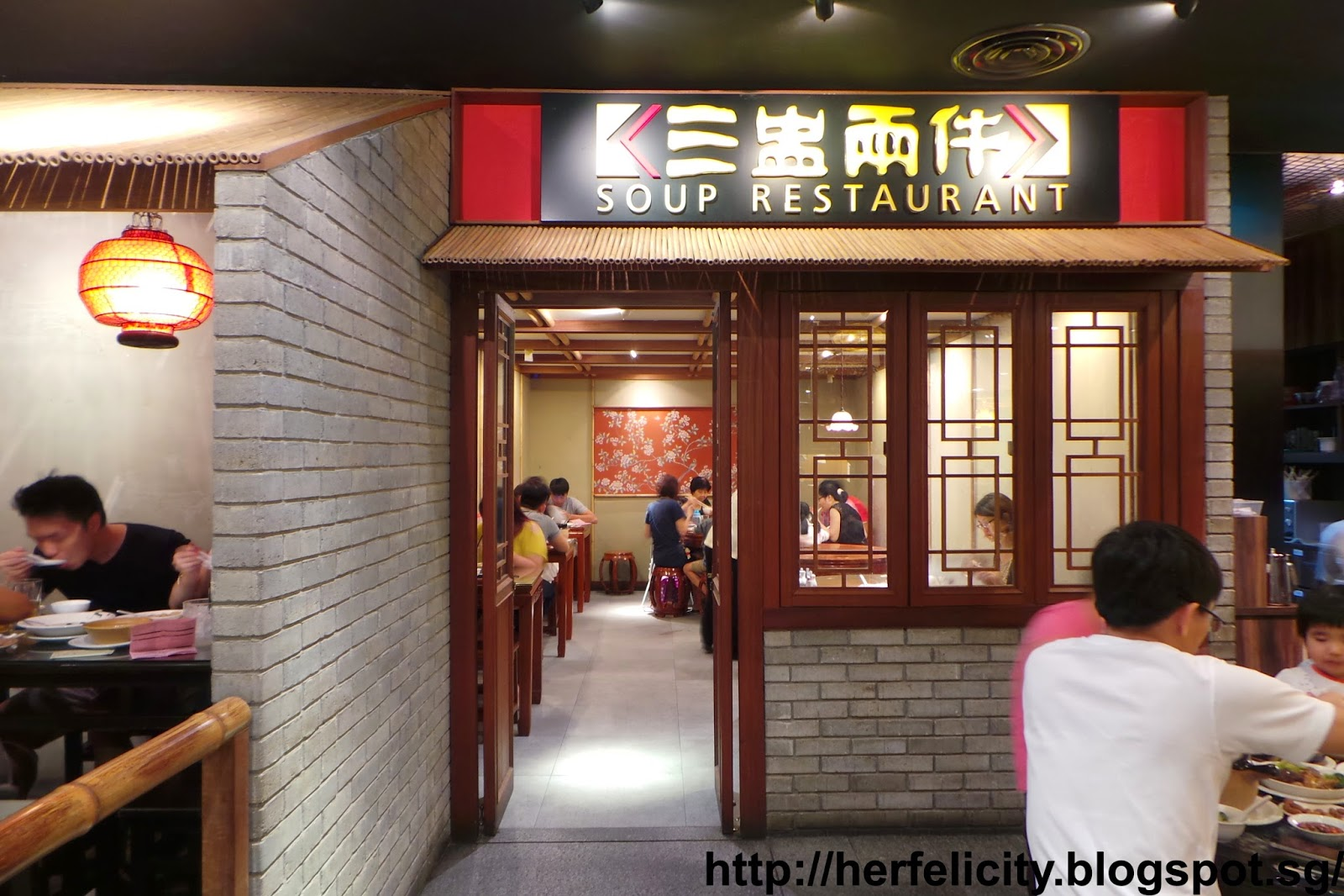 Blogspot Food Blog Lirong A Singapore Food And Lifestyle Blog Review The