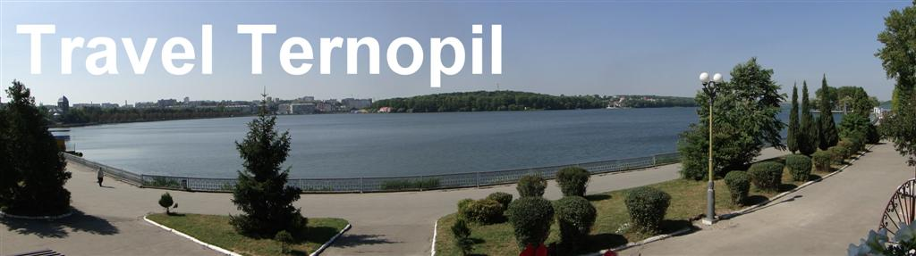 Travel Ternopil