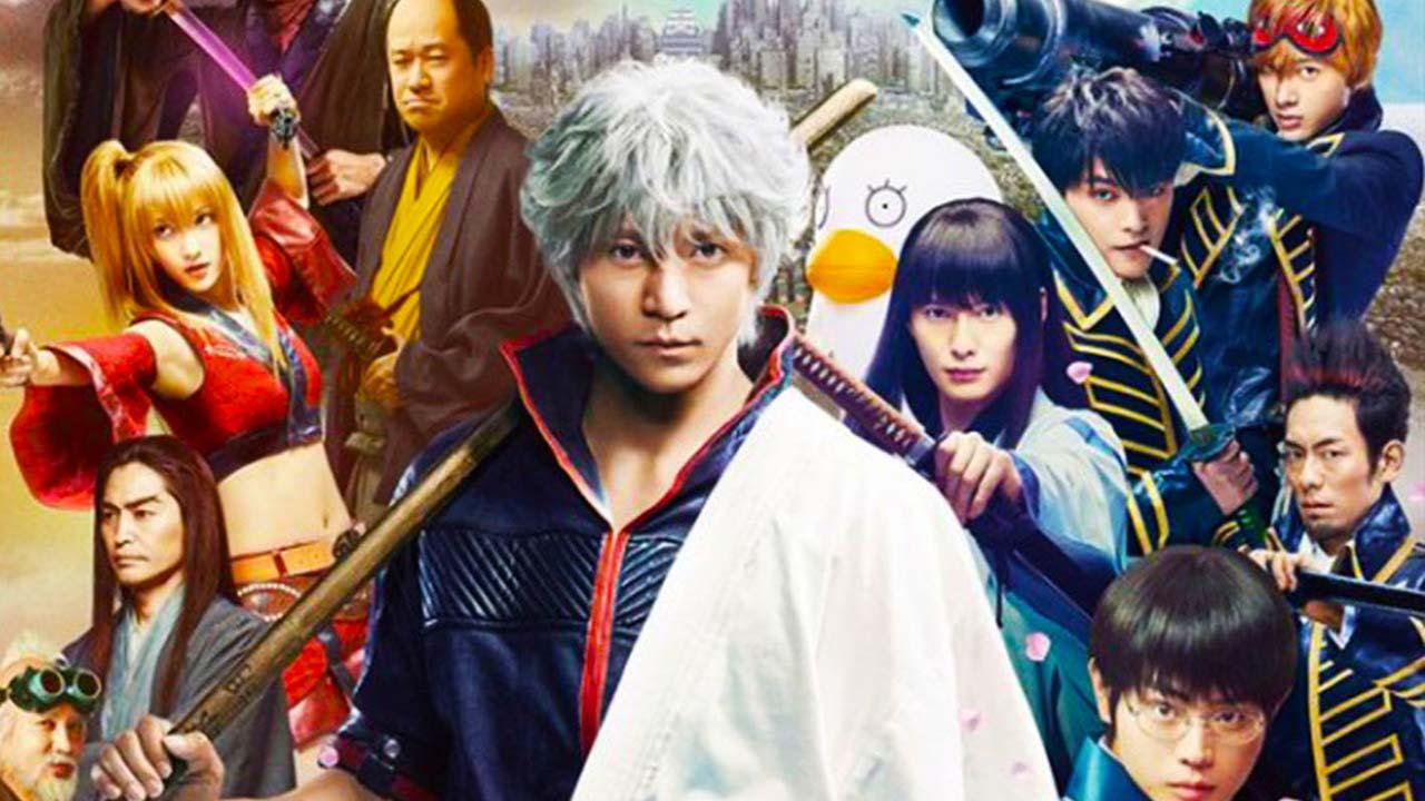 Gintama Movie Subtitle Indonesia