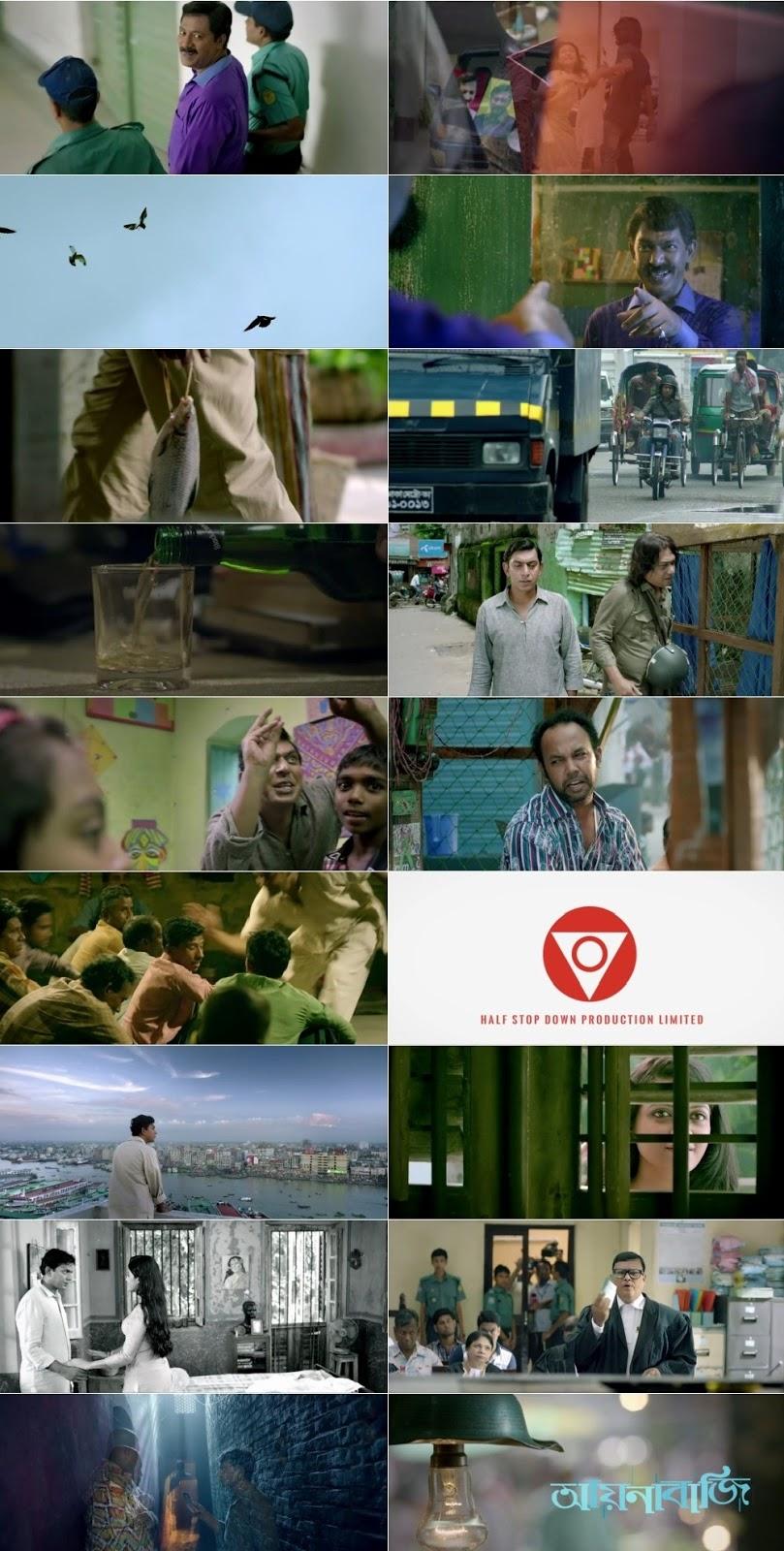 Aynabaji 2016 Bangla Full Movie Dvdrip 500Mo Dernières-6676