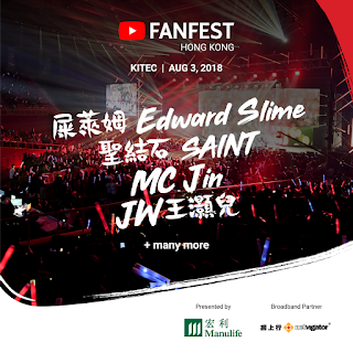 Source: YouTube. Poster for YouTube FanFest Hong  Kong 2018.
