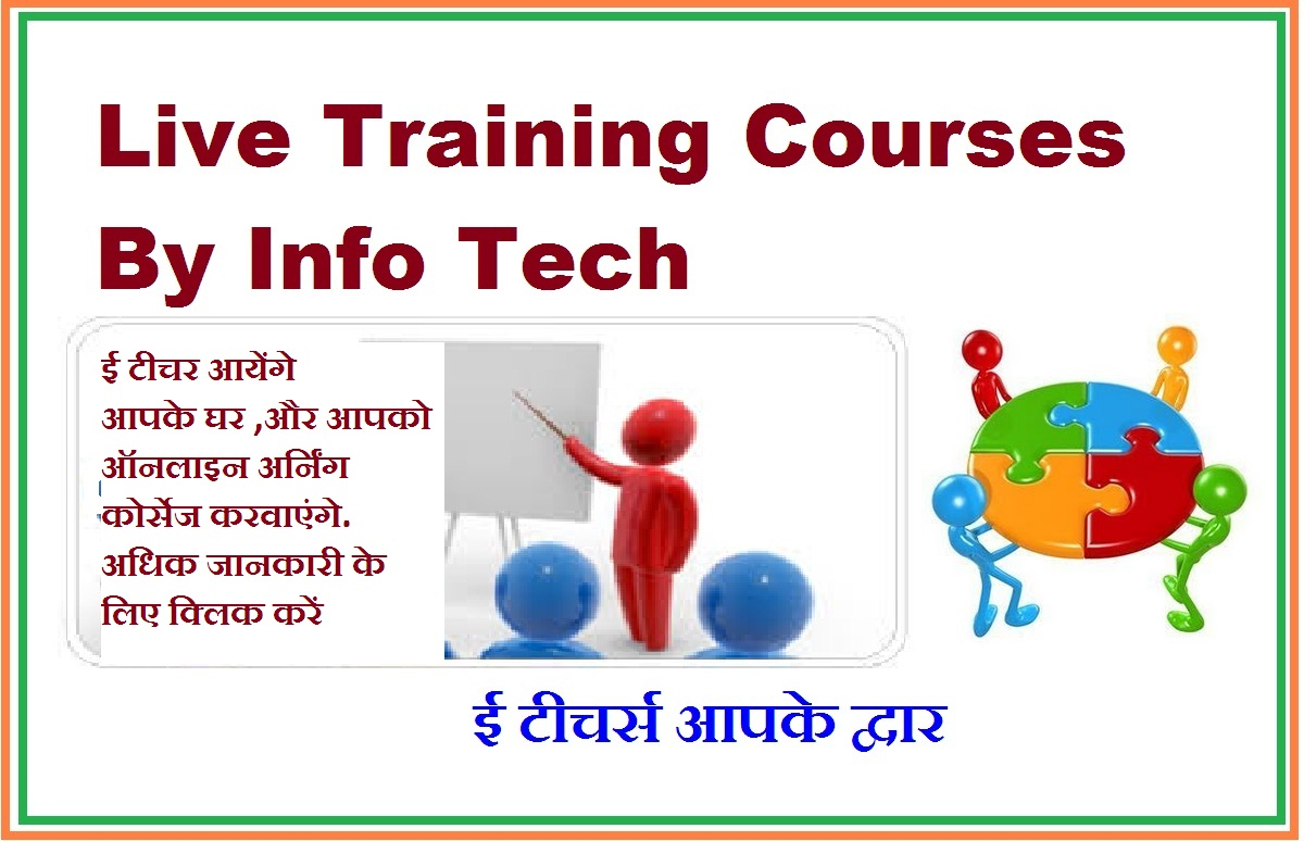 Online Earning Live Training courses