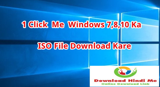 Ek Click Me Windows 7 Windows 8 Windows 10 Ka ISO File Download Kaise Kare