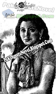 Mohabbat Ka Fasoon By Sonia Chouhdray Pdf Free Download