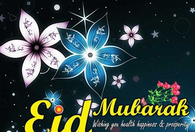 50 eid mubarak wishes best happy eid 2017 message sms status 50 eid mubarak wishes best happy eid 2017 message sms status quotes and sayings with pictures m4hsunfo