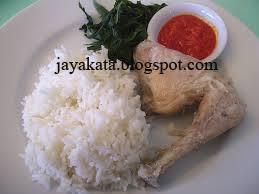 Resep dan Cara Membuat Ayam Pop (Ayam Tanpa Kulit)