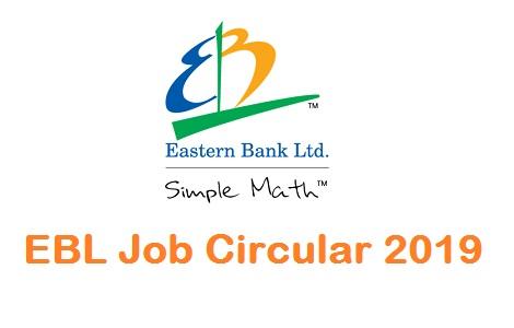 EBL (Future Leader Program) Job Circular 2019