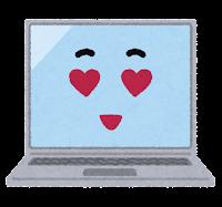 ノートパソコンのキャラクター(目がハート)