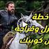 ارطغرل وقراجة في مواجهة سعد الدين كوبيك وغون الب قيامة ارطغرل 114